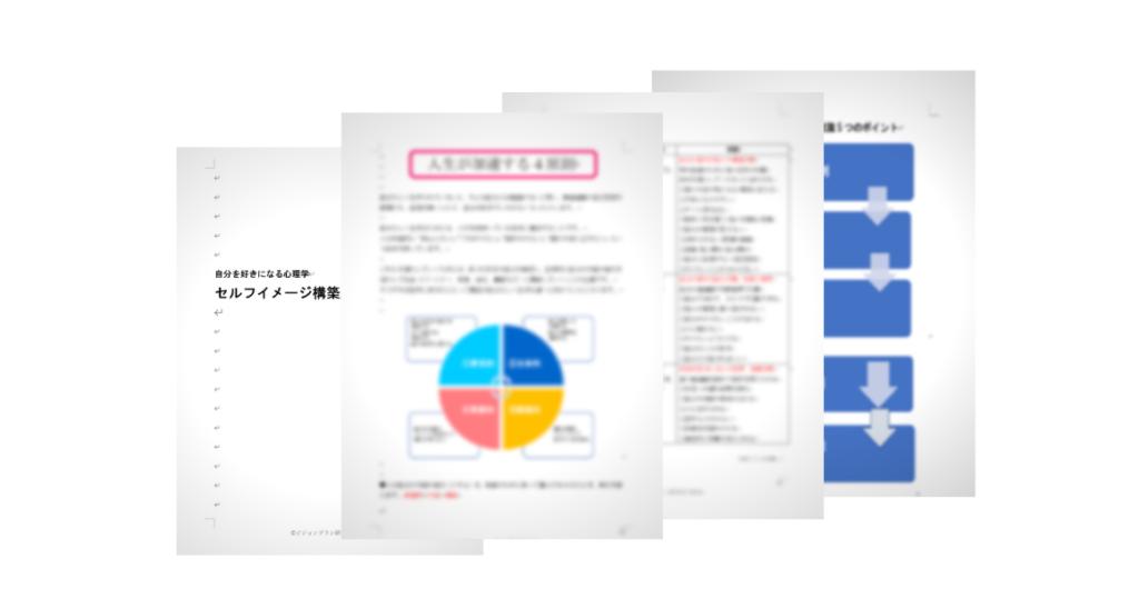 画像に alt 属性が指定されていません。ファイル名: %E2%97%8F%E3%82%BB%E3%83%AB%E3%83%95%E3%82%A4%E3%83%A1%E3%83%BC%E3%82%B8%E6%A7%8B%E7%AF%89%E5%85%A5%E9%96%80%E3%82%BB%E3%83%9F%E3%83%8A%E3%83%BC%E3%80%80LP%E7%94%A8%E5%9B%B3%E3%80%80-1024x530.png
